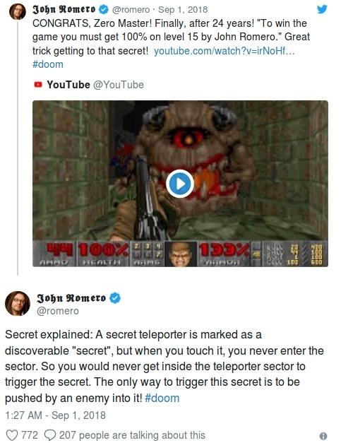 Doom II: Hell on Earth, id Software. Secret No. 4 on Map 15 (Industrial Zone) открыт в обычном игровом режиме - 2