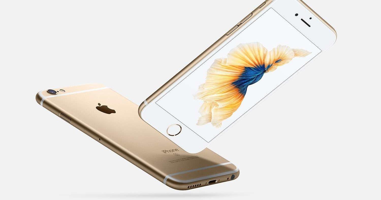 Apple стоит больше триллиона долларов