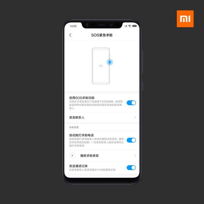 Xiaomi добавила функцию SOS в прошивку MIUI 10 - 1