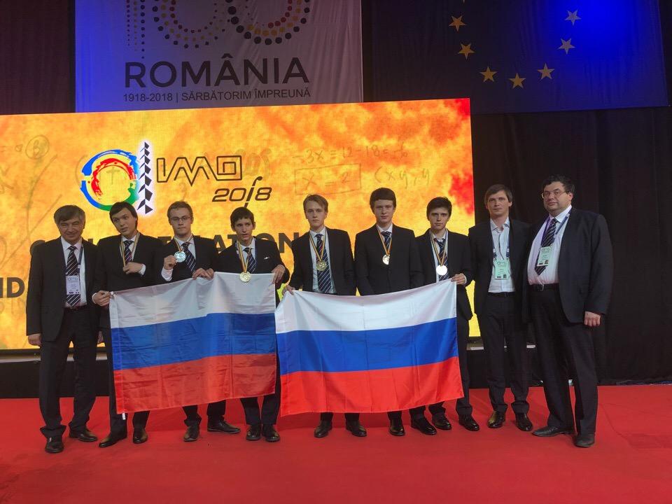 Интервью с победителями 59-й Международной Математической Олимпиады - 2