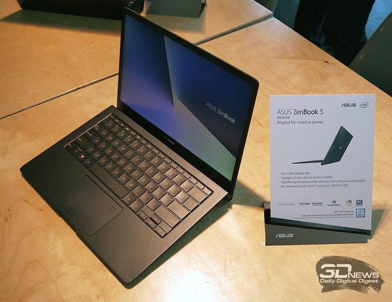 Новая статья: IFA 2018: ноутбуки ASUS с «бесконечными» дисплеями и необычными тачпадами