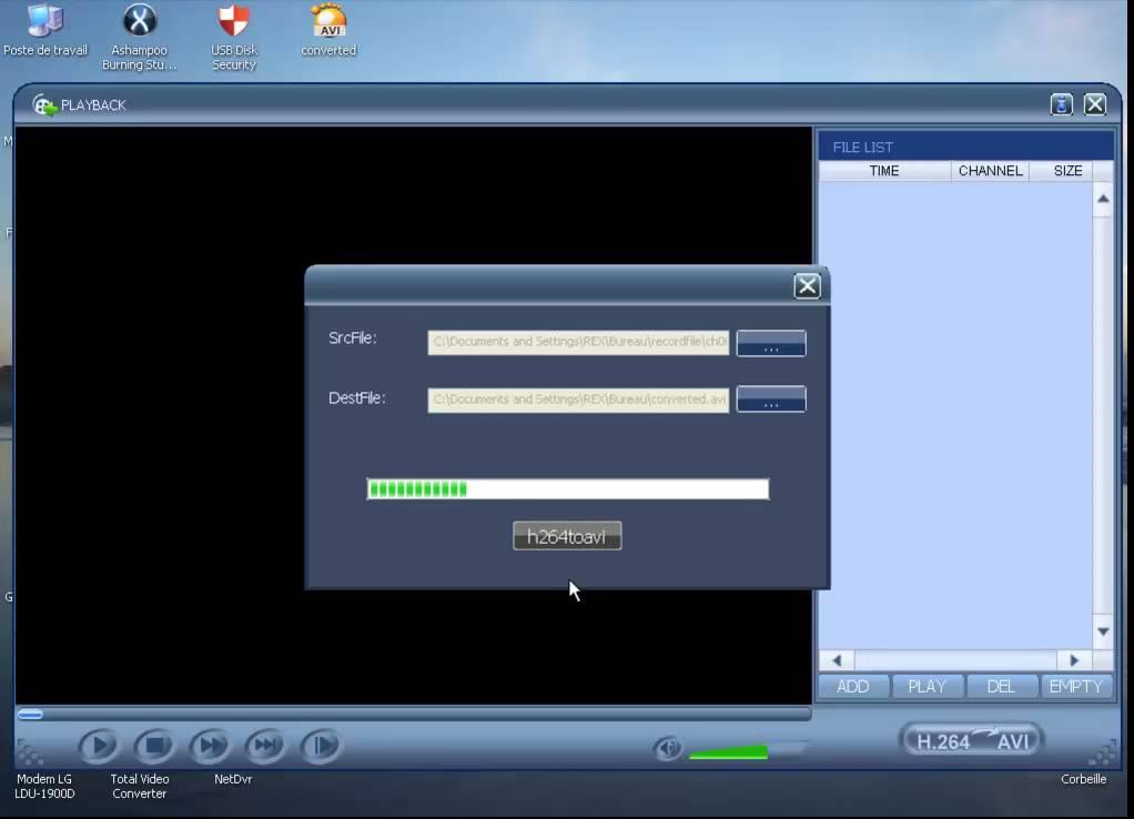 Разработка конвертера видео из 264 в avi для видеорегистратора QCM-08DL - 1