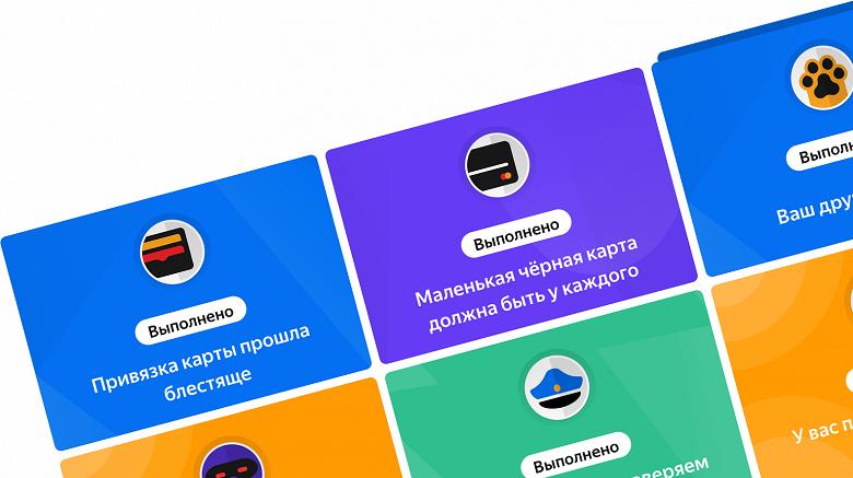 В «Яндекс.Деньгах» появился  кэшбэк - 1