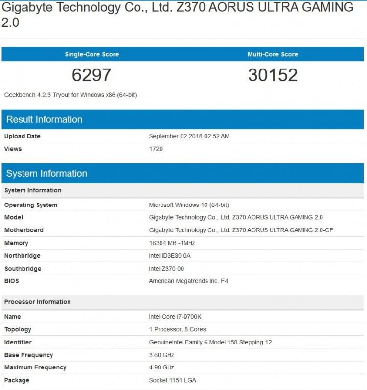 Intel Core i7-9700K замечен в базе данных Geekbench