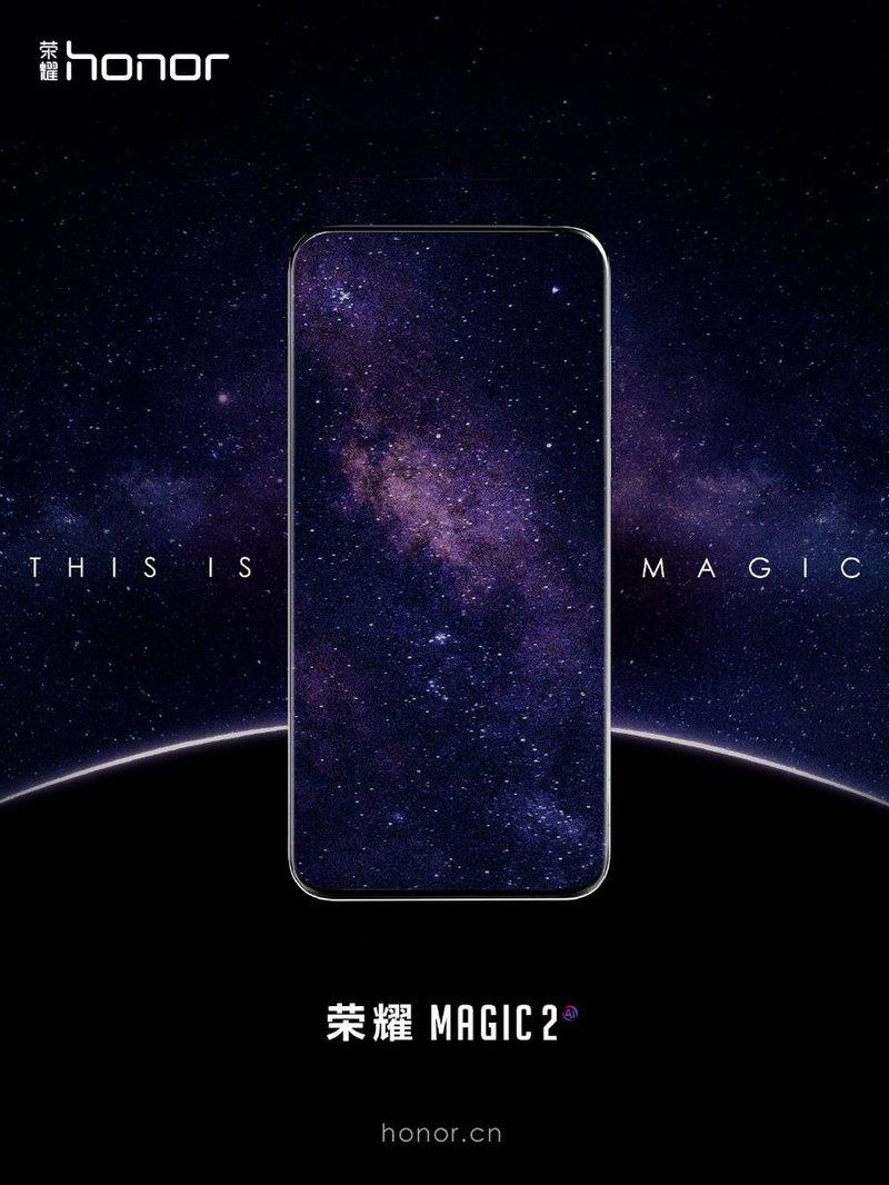Анонсирован смартфон Honor Magic 2 с выдвижной камерой
