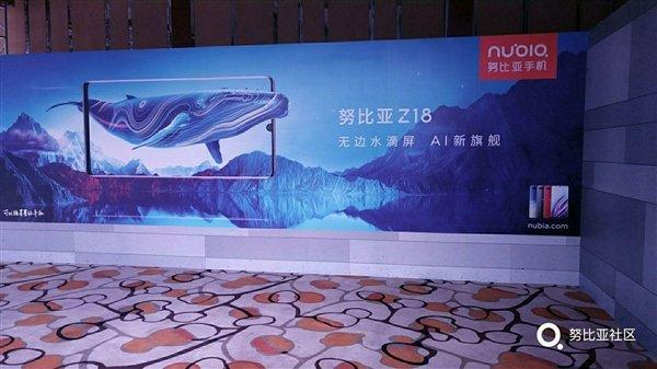 Безрамочный смартфон Nubia Z18 показали на рекламном плакате во всей красе - 1