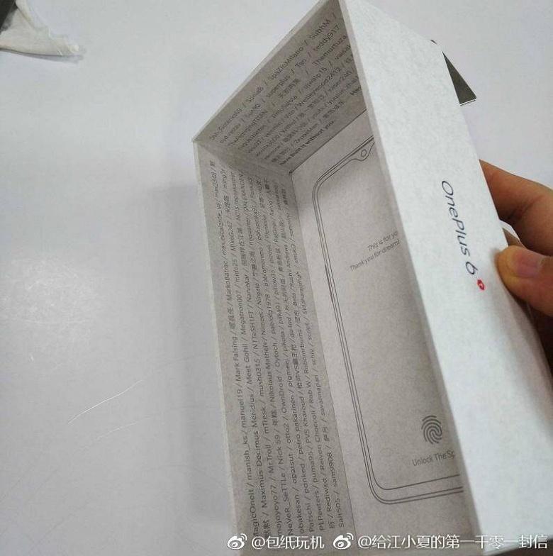 Появилась фотография упаковки смартфона OnePlus 6T - 5