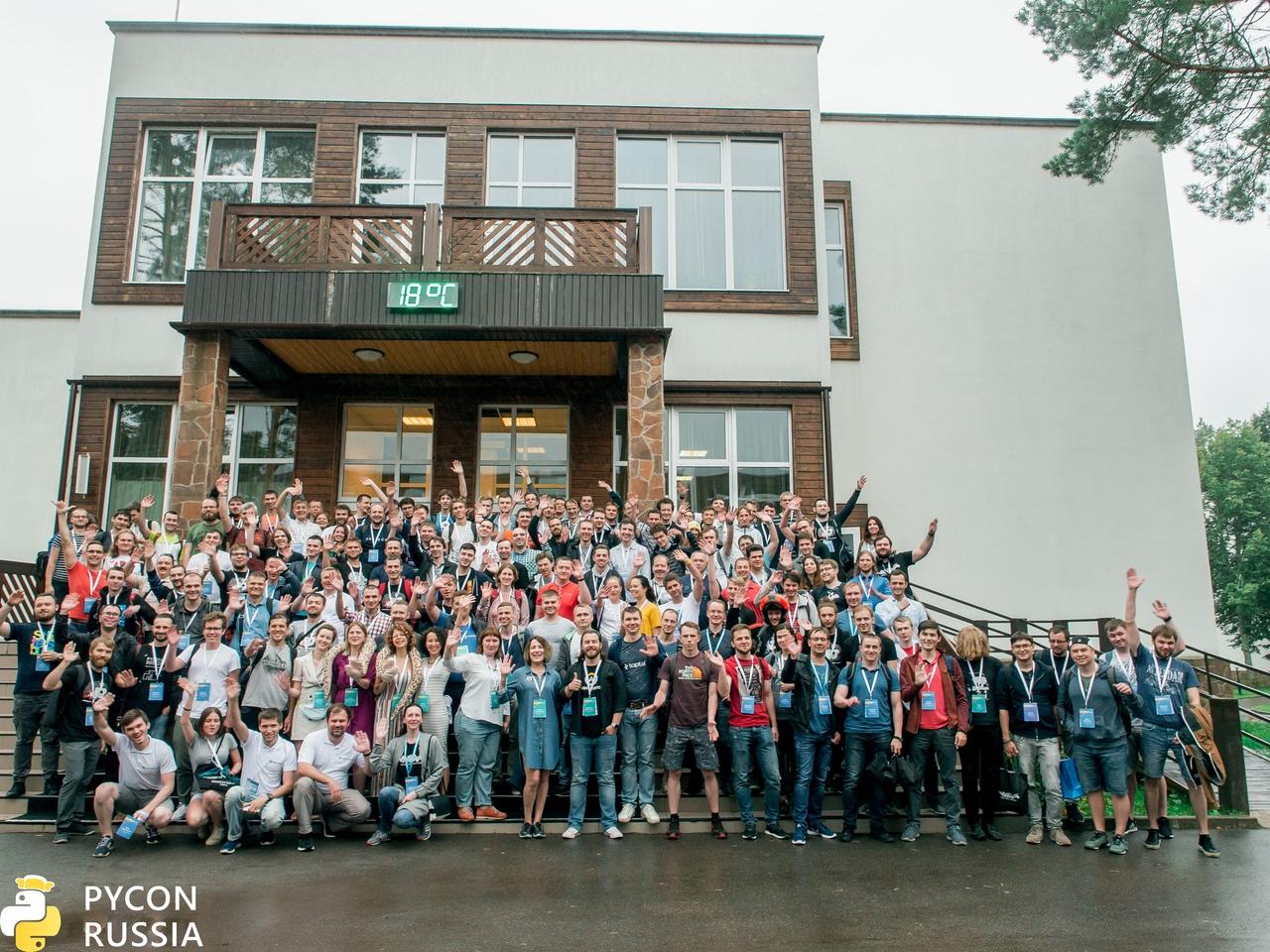 Конференция PyCon Russia 2018: видео всех докладов и презентации - 2