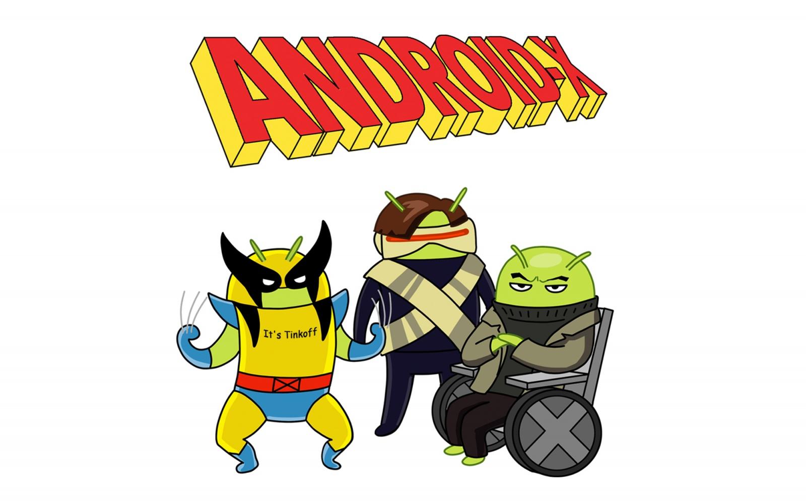 Патчим AndroidX - 1