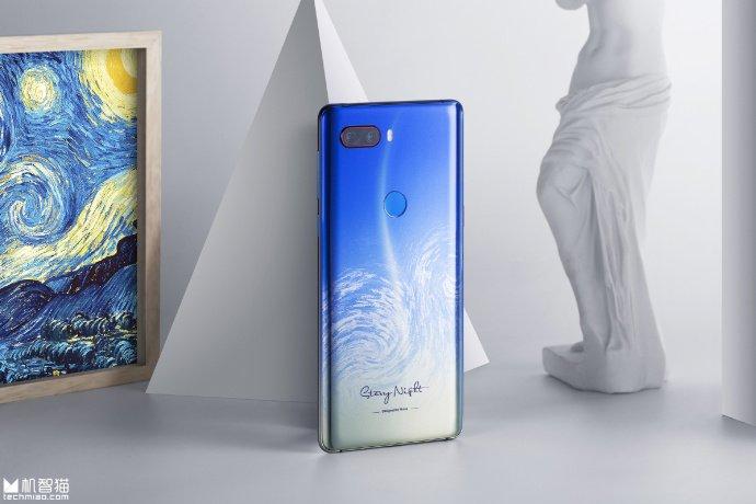 Смартфон, как искусство. Оформление Nubia Z18 Van Gogh Starry Night Collector's Edition навеяно картиной Ван Гога