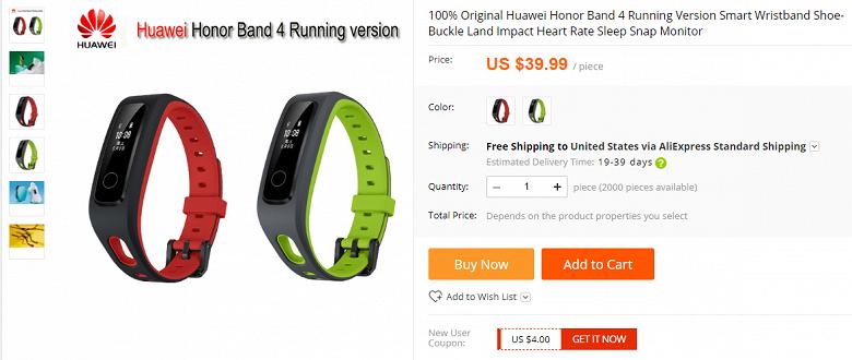 Умный браслет Honor Band 4 появился на AliExpress - 1
