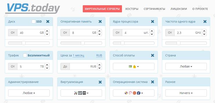 Яндекс запустил облако - 3