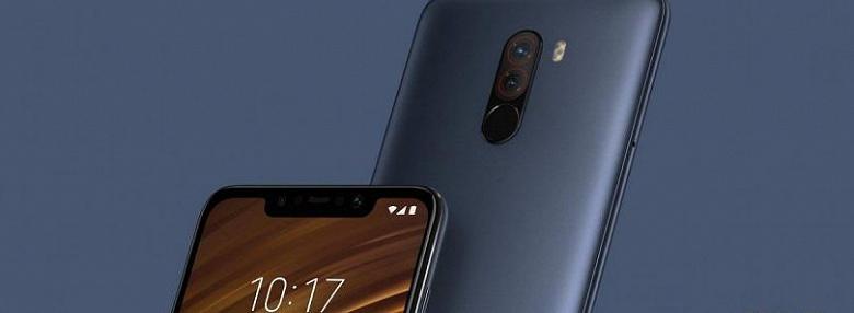 Альтернативные прошивки Xiaomi Pocophone F1 можно ставить без промедления - 1