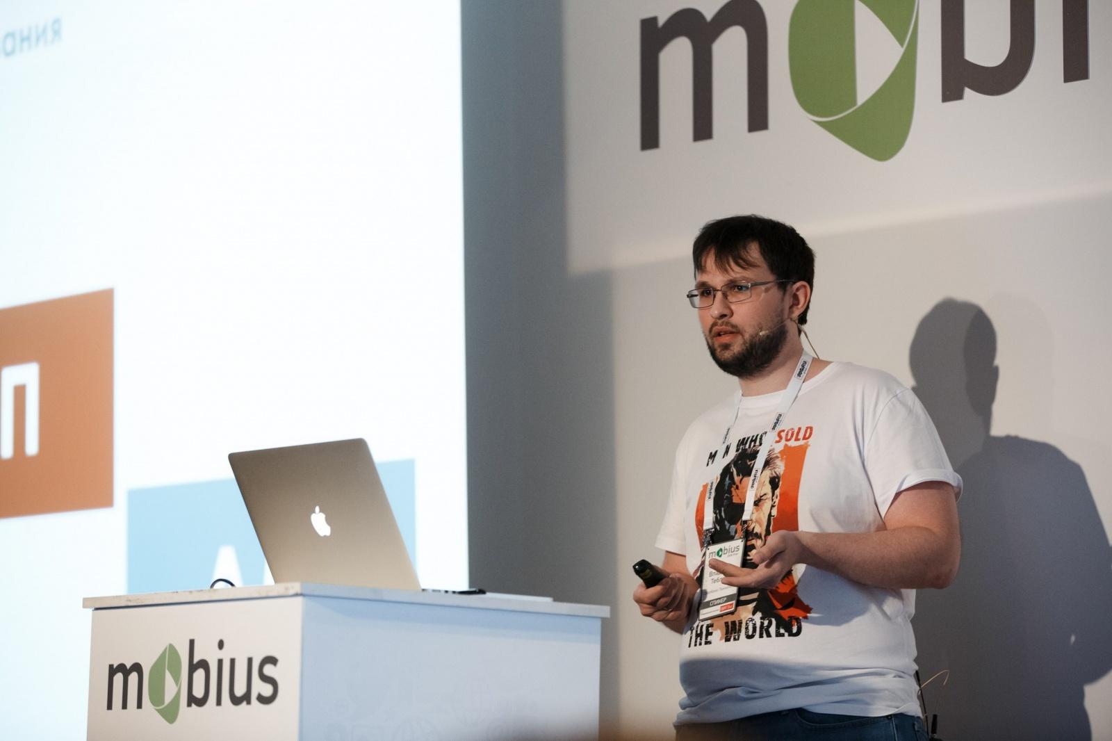 «Для нас уже нет смысла использовать Retrofit»: об Android-разработке в Сбербанк Онлайн - 1