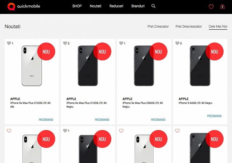 Стартовал приём предварительных заказов на новые iPhone - 1