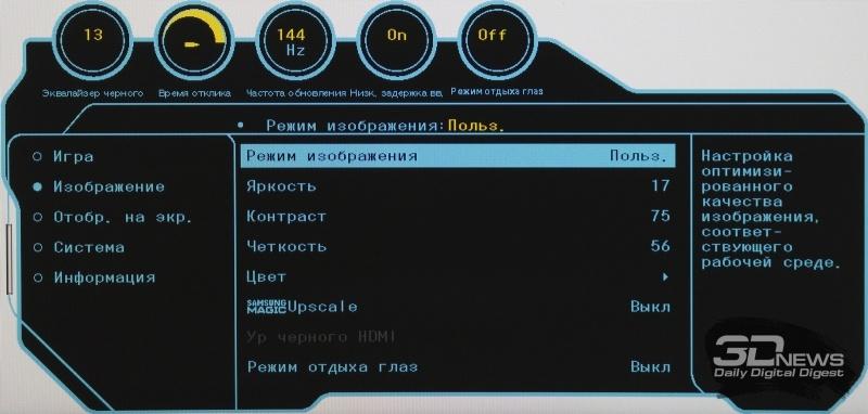 Новая статья: Обзор 27-дюймового WQHD-монитора Samsung C27JG50QQI: игровой, изогнутый, доступный