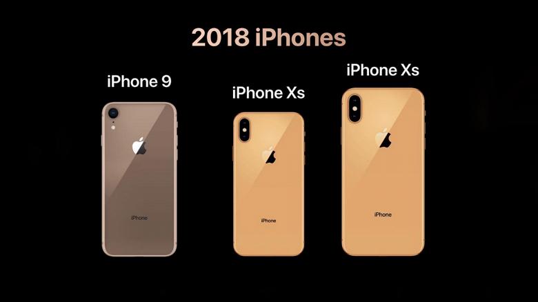 Новые iPhone могут оказаться дороже, чем ожидалось