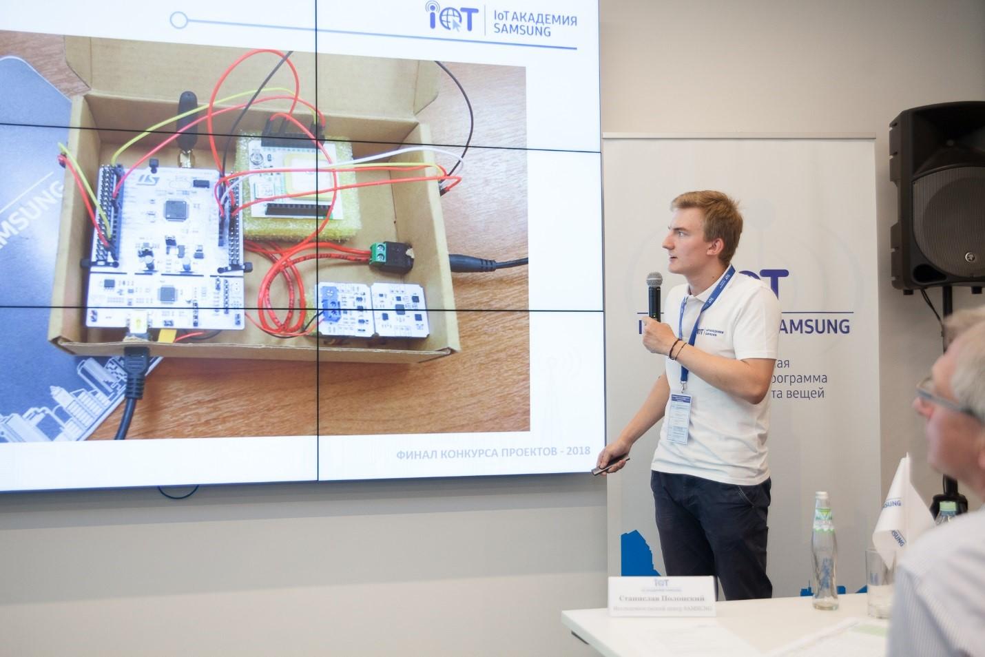 Полярная ночь, водокачка и умный сейф: 5 студенческих проектов в сфере IoT - 1