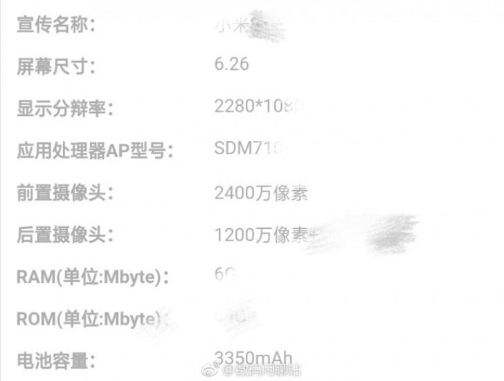 Смартфон Xiaomi Mi 8 Youth получит 6,26-дюймовый экран с вырезом вверху