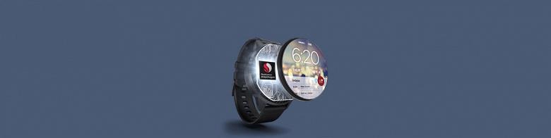 Snapdragon Wear 3100 — новая однокристальная система для умных часов, которая слишком похожа на платформу пятилетней давности