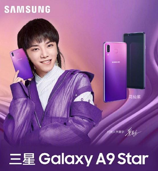 Фотогалерея дня: первый смартфон Samsung с градиентной окраской