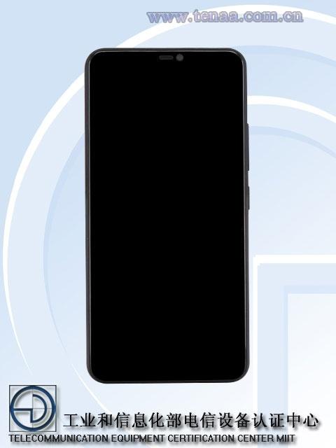 Vivo выпустит смартфон с 6,26″ дисплеем OLED и тремя камерами