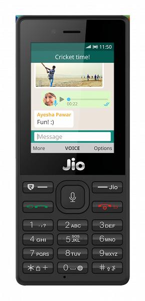 WhatsApp выпустили для кнопочных телефонов - 1