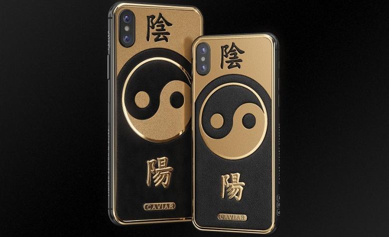 iPhone XS с огромным бриллиантом предлагают за 399 тысяч рублей - 2