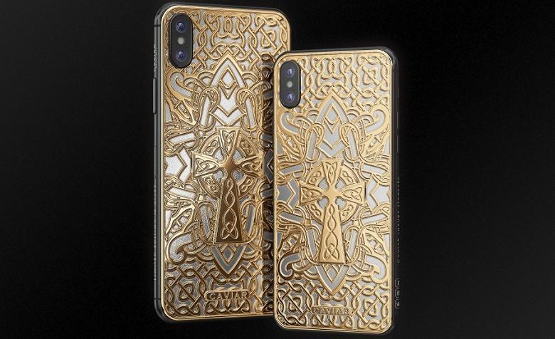 iPhone XS с огромным бриллиантом предлагают за 399 тысяч рублей - 4