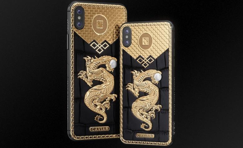 iPhone XS с огромным бриллиантом предлагают за 399 тысяч рублей - 5
