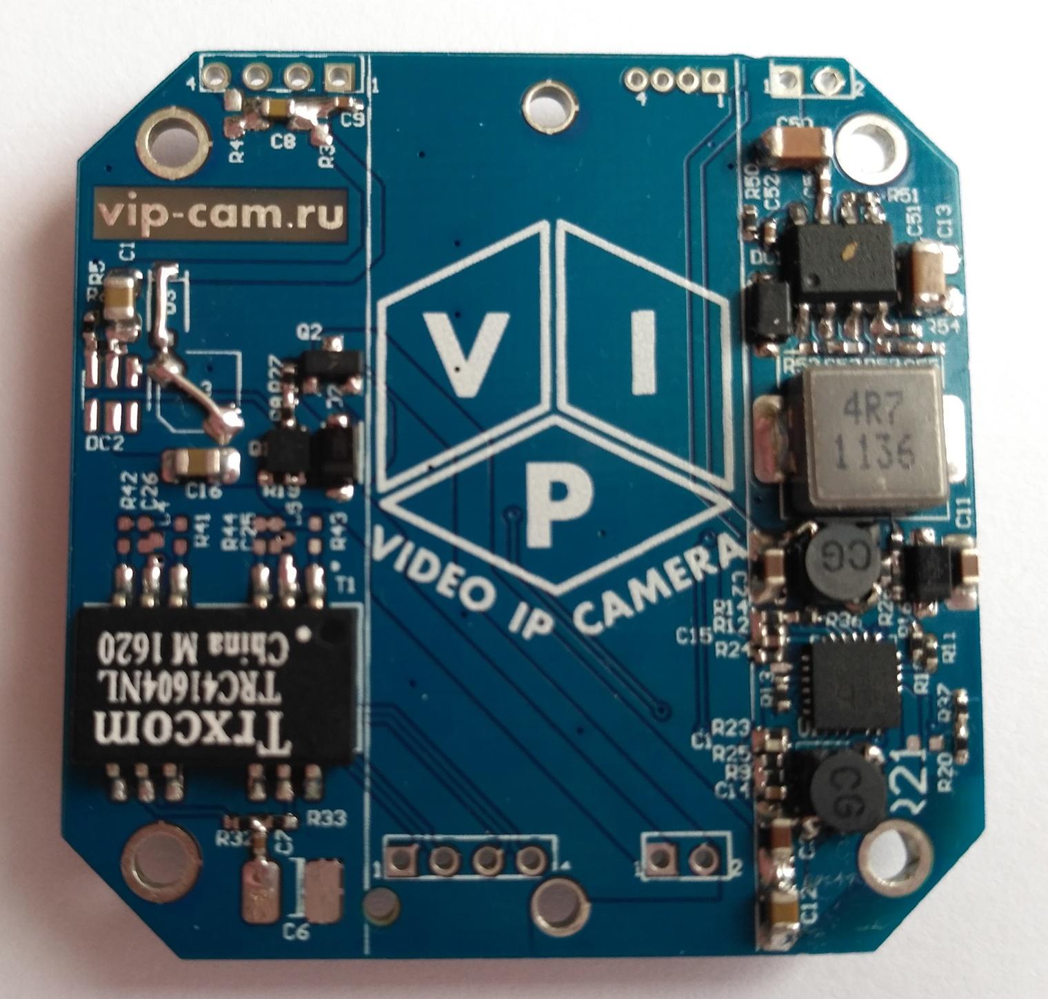 Как мы сделали малогабаритный облачный видеорегистратор из обычной IP камеры - 29