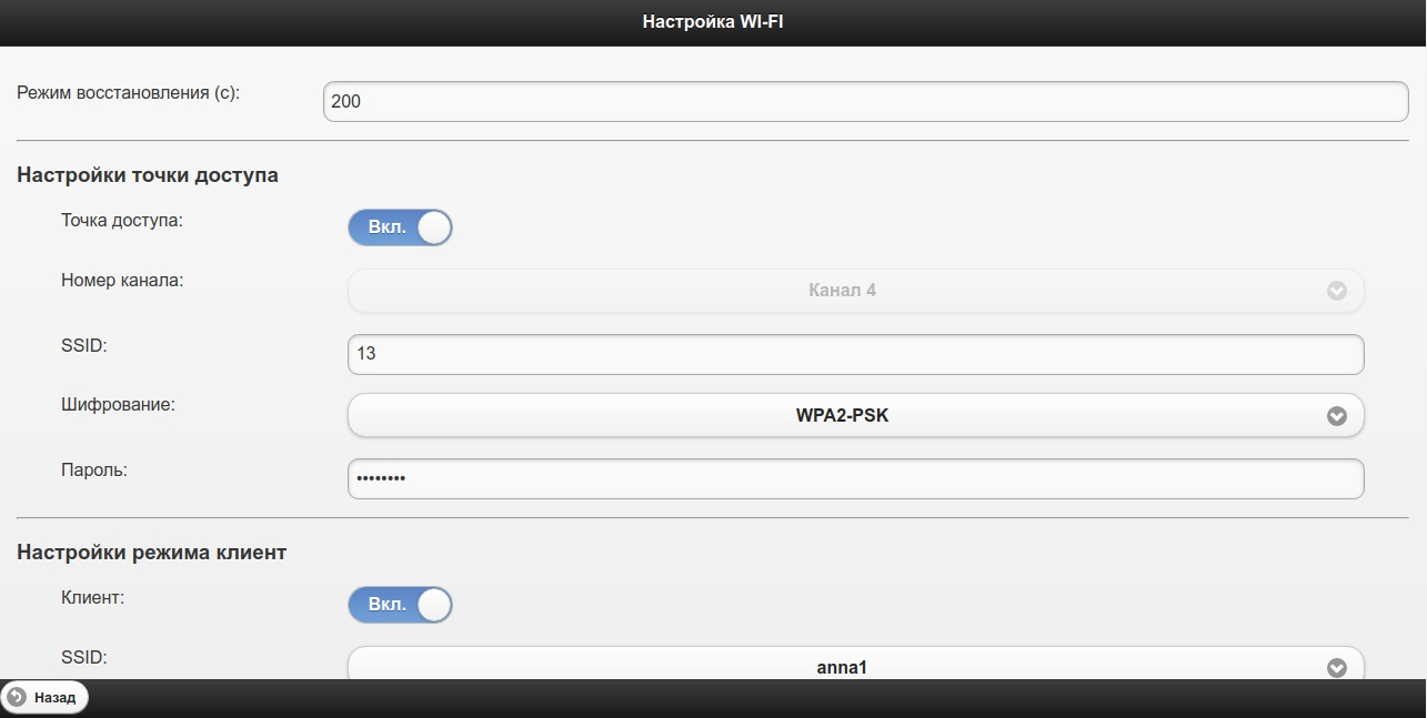 Как мы сделали малогабаритный облачный видеорегистратор из обычной IP камеры - 4