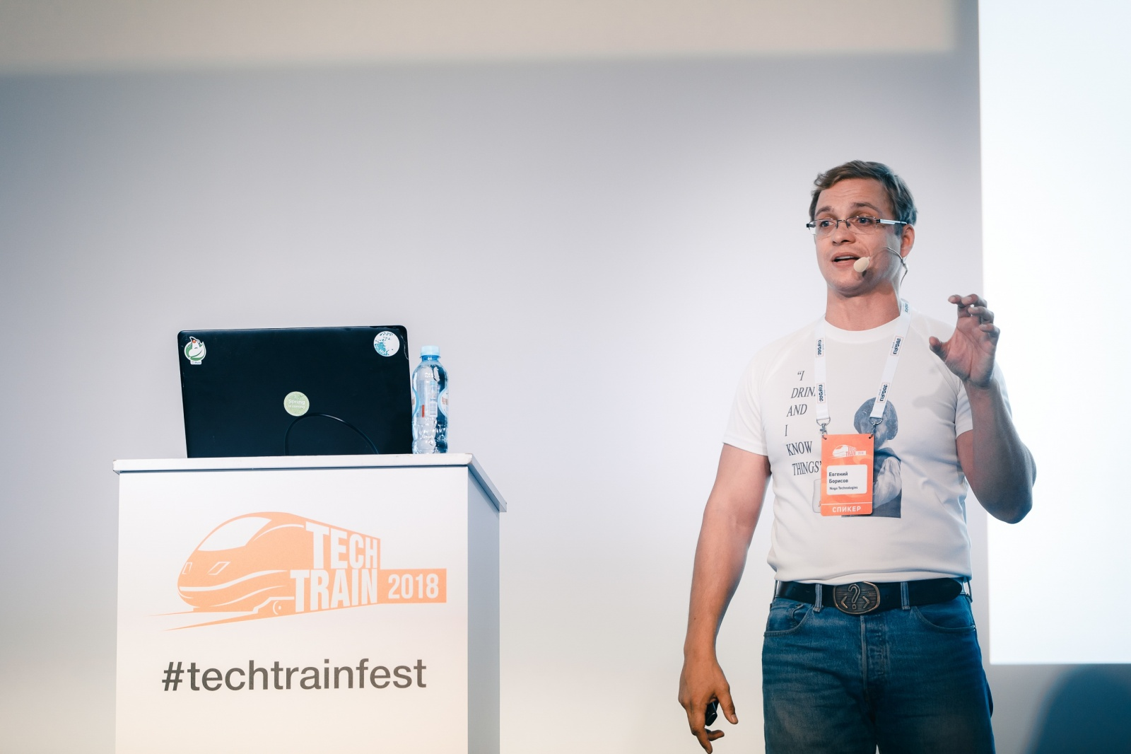 От Котлина до Гоблина: как прошёл TechTrain - 11