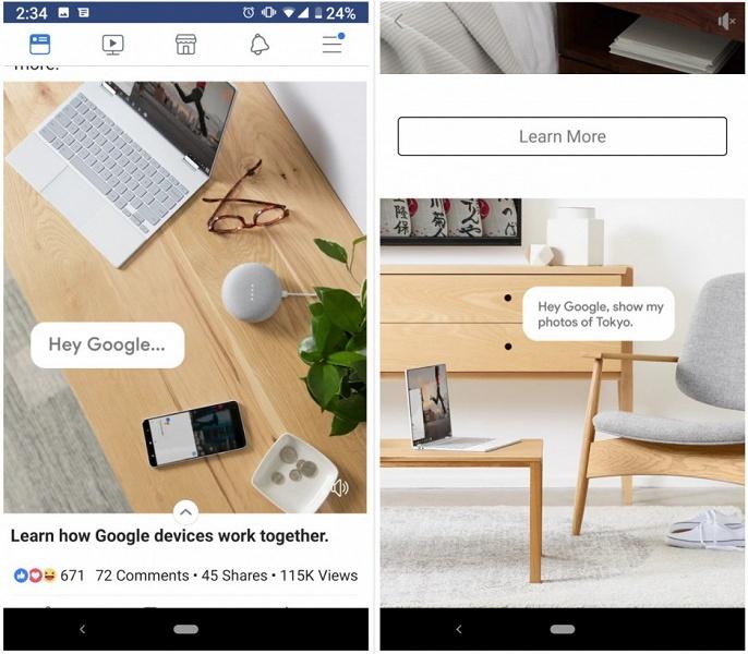 Видео дня: новый ноутбук Google PixelBook с круглыми кнопками - 1