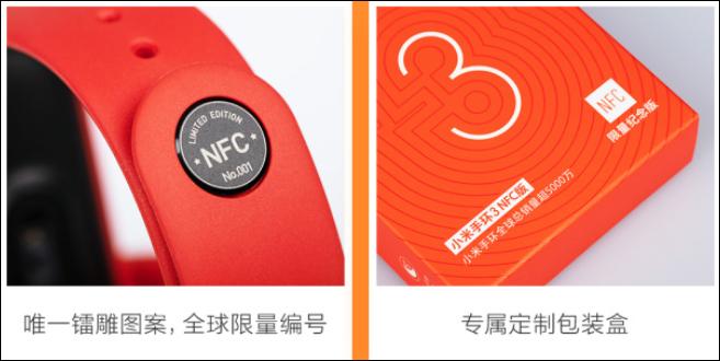 666 браслетов Xiaomi Mi Band 3 с модулем NFC раздадут бесплатно - 2