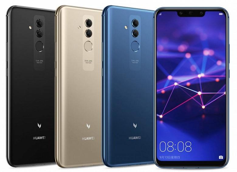 Состоялся анонс смартфона Huawei Maimang 7 - 1
