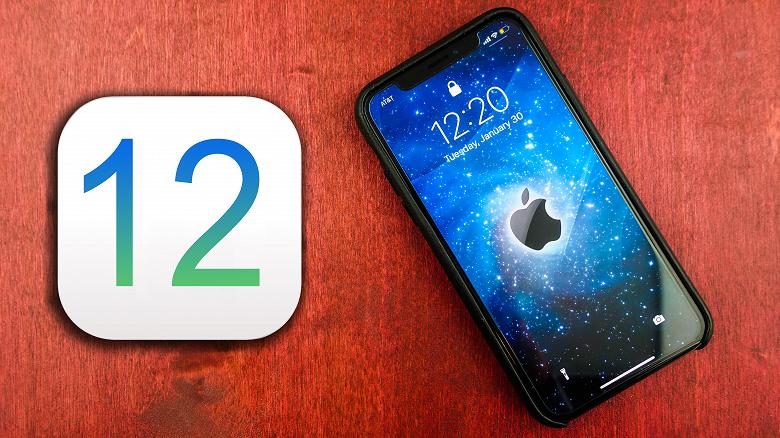 Финальная версия iOS 12 выйдет 17 сентября. Перечень совместимых устройств