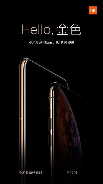 Официальный тизер показал потенциальный Xiaomi Mi 8 Screen Fingerprint - 1