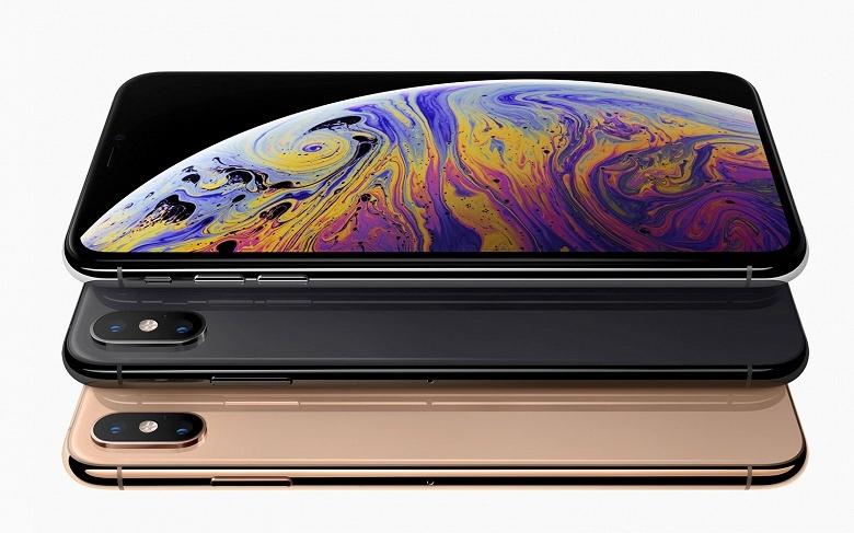 Apple начинает принимать предварительные заказы на iPhone XS и iPhone XS Max - 1