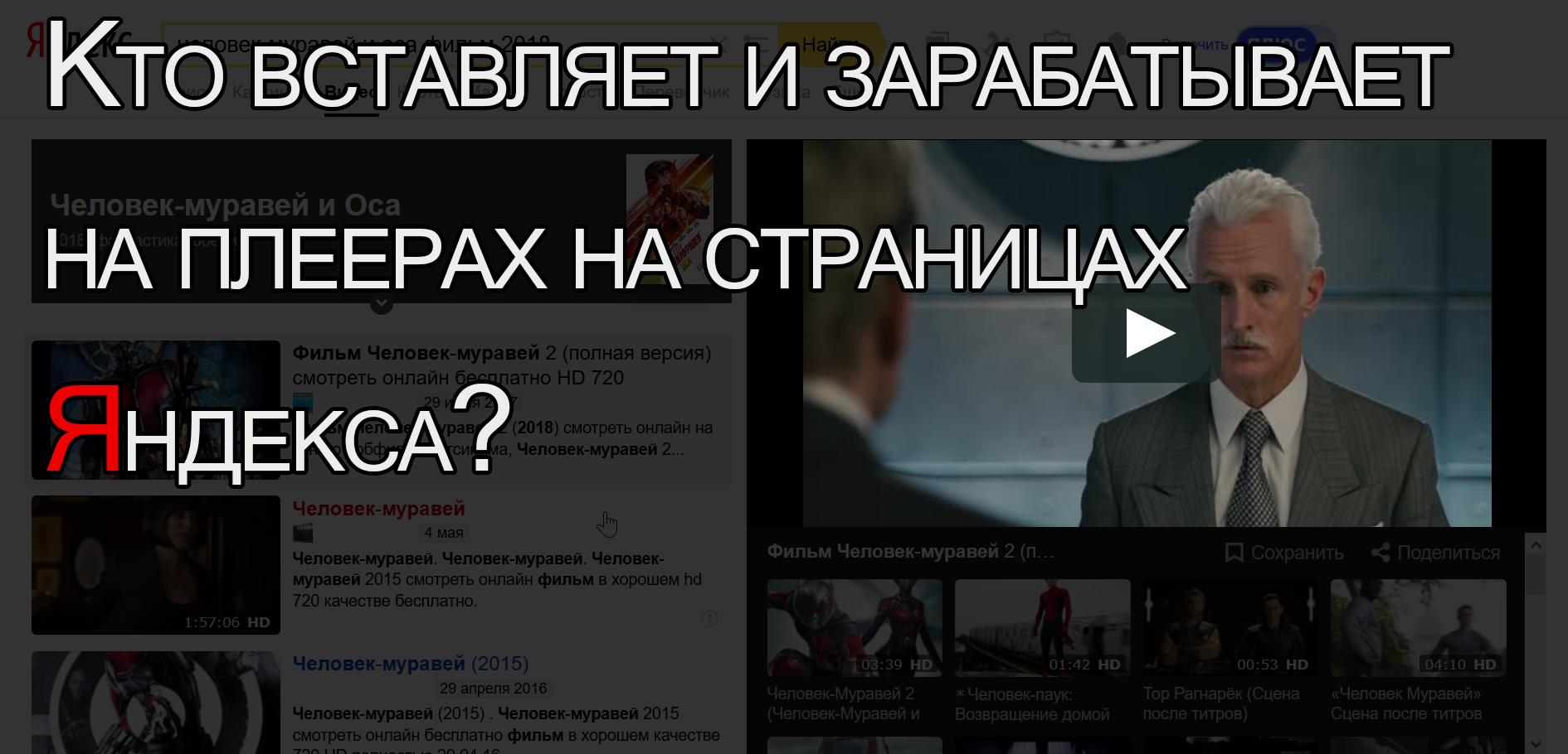 Кто в рунете монополист пиратского видео-контента? - 1