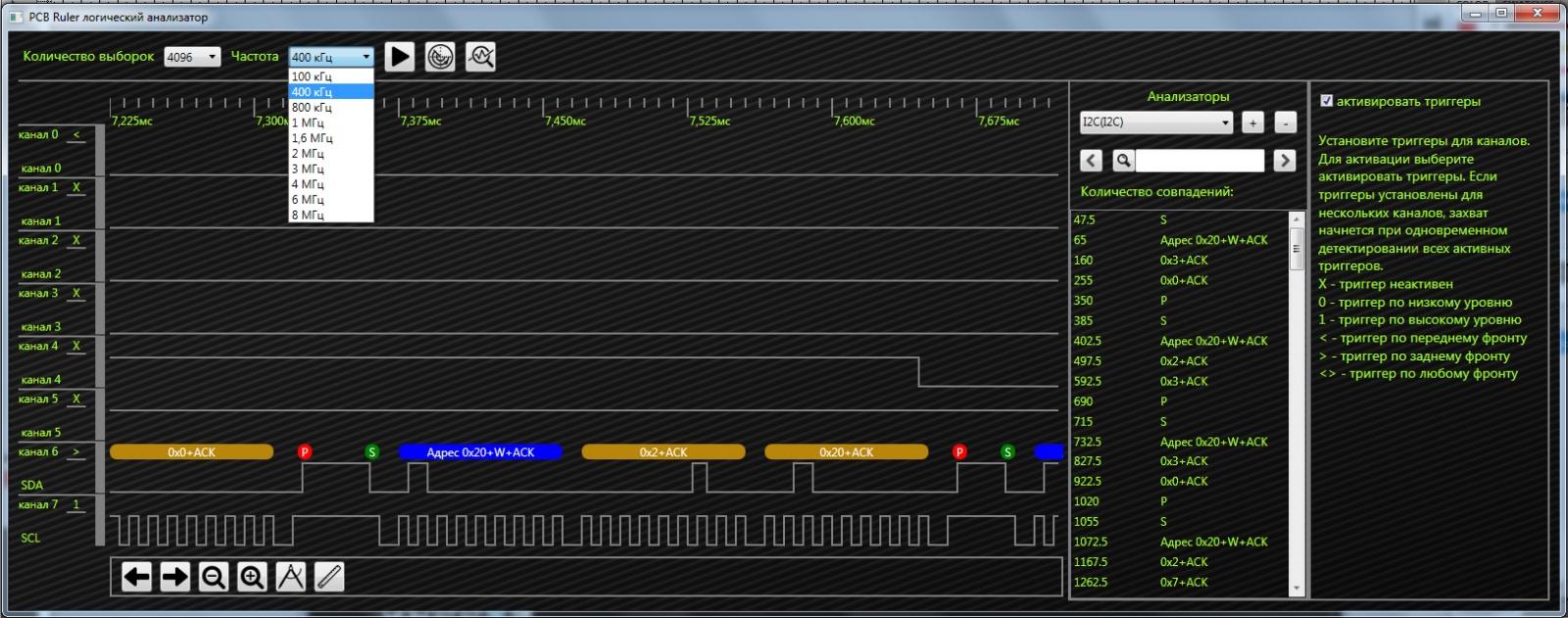 Присосаться к I2C. Сделай простой логический анализатор - 1