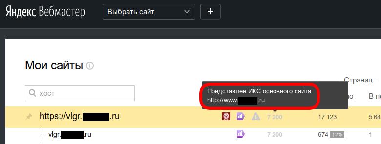 Не было ни гроша, да вдруг алтын, или как Яндекс поменял один пузометр на другой - 2