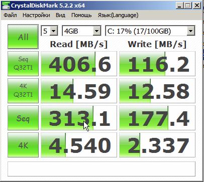 ZFS и скорость доступа к диску в гипервизорах - 23