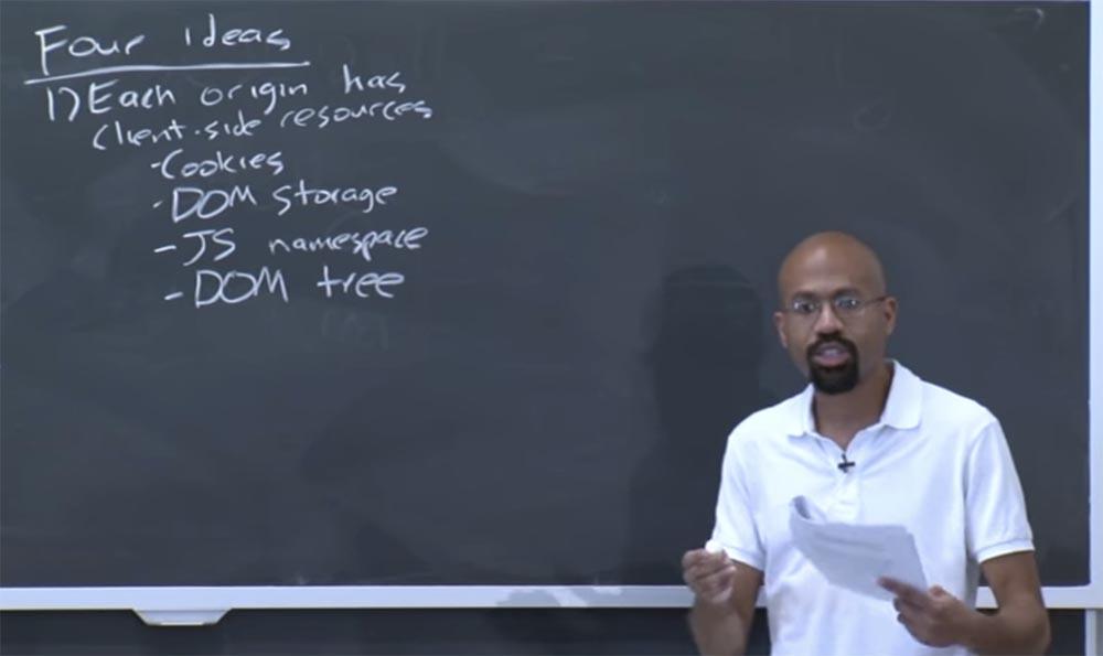 Курс MIT «Безопасность компьютерных систем». Лекция 8: «Модель сетевой безопасности», часть 1 - 12