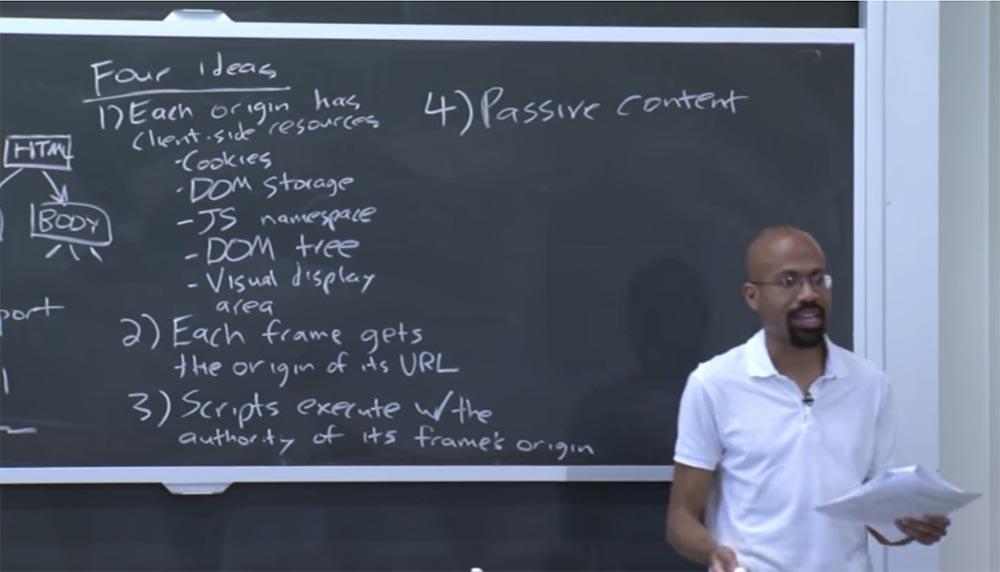 Курс MIT «Безопасность компьютерных систем». Лекция 8: «Модель сетевой безопасности», часть 1 - 14