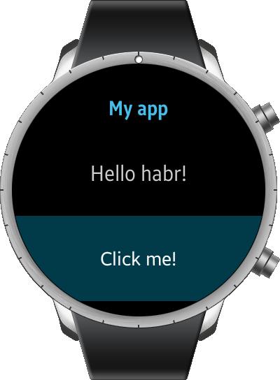 Пишем первое приложение для Samsung Smart Watch и OS Tizen - 1