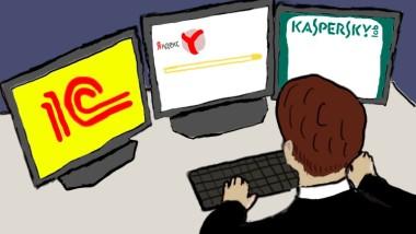 Российские разработчики выпустят каталог совместимости продуктов - 1