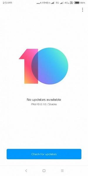 Xiaomi объявила о выпуске глобальной стабильной версии MIUI 10 - 2
