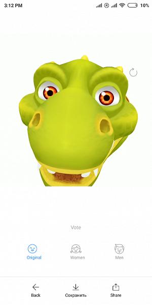 Xiaomi выпустила собственную версию Animoji