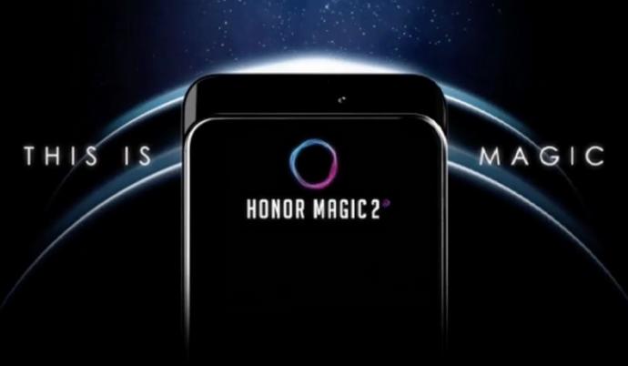 Смартфон Honor Magic 2 с камерой-слайдером окажется рекордсменом по безрамочности - 2